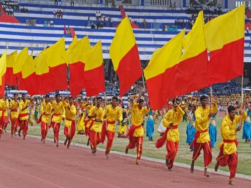 Cultural function during Kannada Rajyothsava